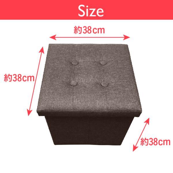 収納ボックス スツール オットマン チェア 麻 デニム調 おしゃれ 足置き カバー チェア 脚置き 1人掛け 収納ベンチ|pricewars|05