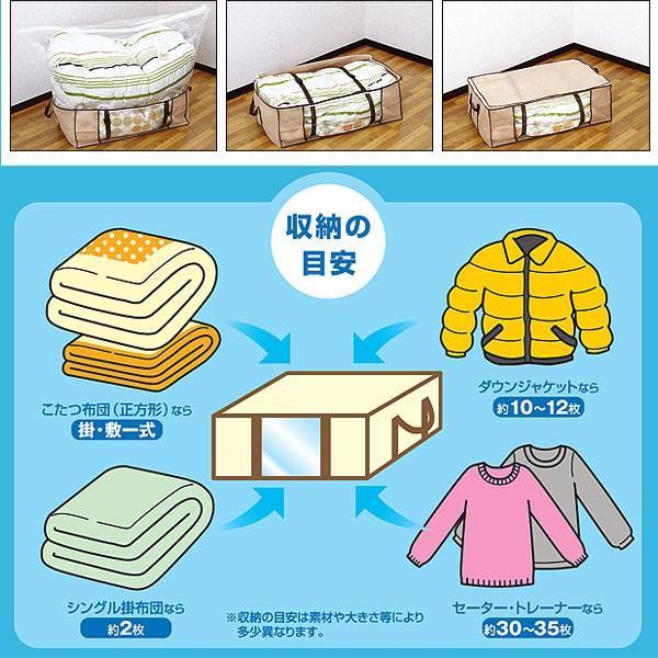 布団圧縮袋 布団用 圧縮袋 バルブ式 ケース付き 押入れ クローゼット 収納袋|pricewars|04
