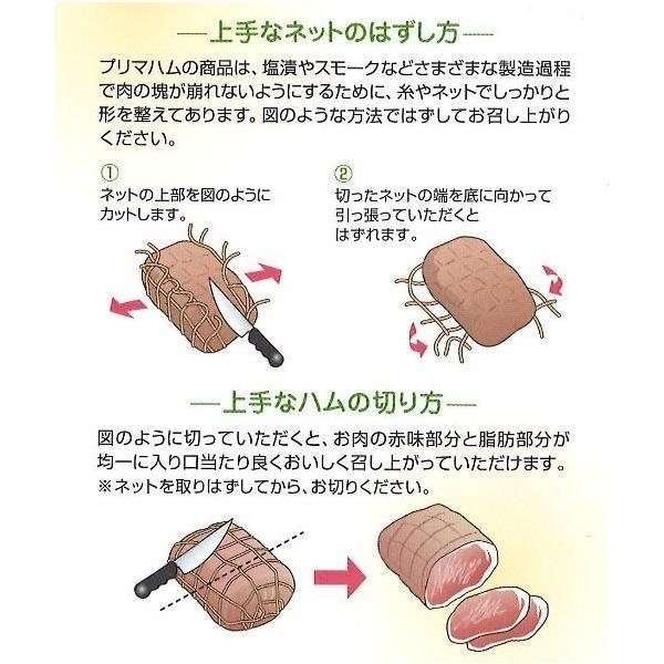 ハム 肉 送料無料 業務用 BBQ ホワイトボンレスハム 1.5kg|primadilli|04