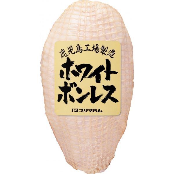 ハム 肉 送料無料 業務用 BBQ ホワイトボンレスハム 1.5kg|primadilli|05
