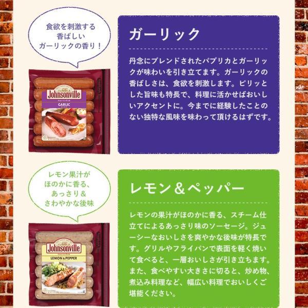 肉 グルメ 送料無料 業務用 ウインナー ソーセージ  あらびき プリマハム BBQ ご飯のお供 ジョンソンヴィル バラエティ 5個セット primadilli 05