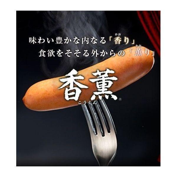 ウインナー ソーセージ あらびき プリマハム BBQ ご飯のお供 香薫 ウィンナー 90GX2個セット|primadilli|03