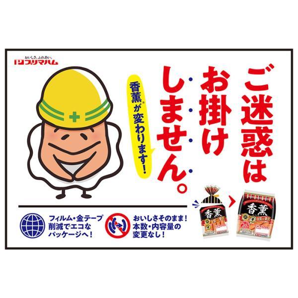 ウインナー ソーセージ あらびき プリマハム BBQ ご飯のお供 まとめ買い お徳用 香薫 ウィンナー 1ケース|primadilli|02