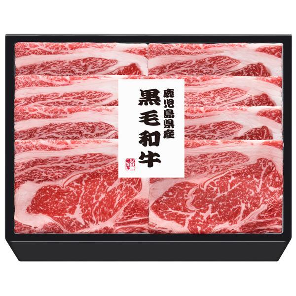 肉 グルメ 送料無料 牛肉 ハム 人気 詰め合わせ 贈り物 黒毛和牛 肉の堀川亭 Gift Present Gourmet ロースすきやき(KRS-10F)