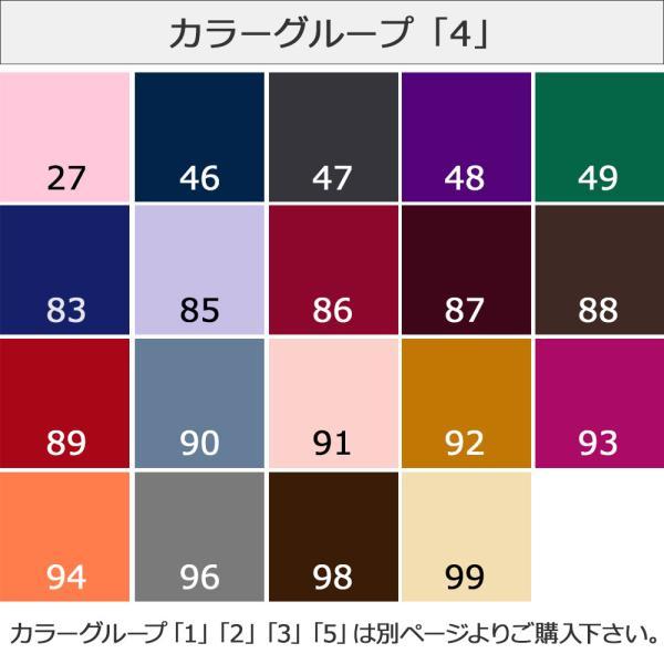 サフィール ビーズワックスファインクリーム 靴磨き 50ml 全76色 4/4 SAPHIR