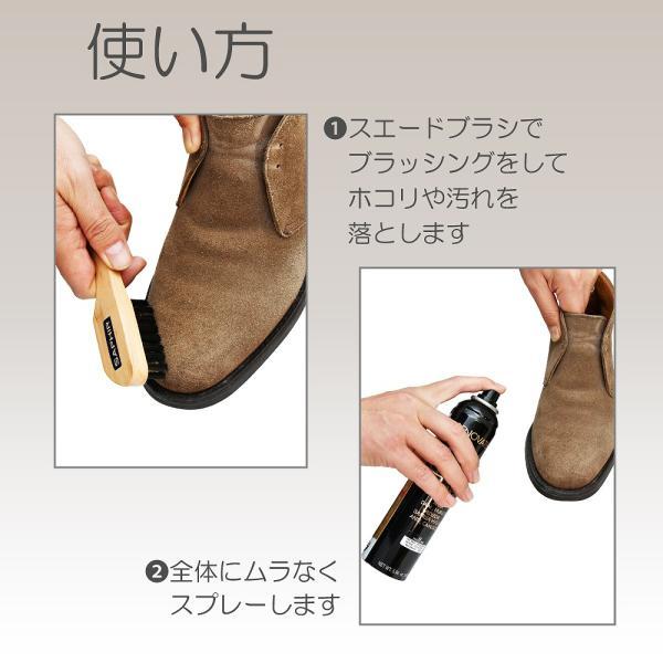 サフィールノワール スペシャルスエード&ヌバックスプレー スエード用補色スプレー 250ml 全5色 Saphir Noir