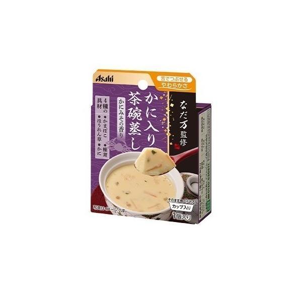 介護食 アサヒグループ食品 なだ万監修 かに入り茶碗蒸し 19476 80g×20個