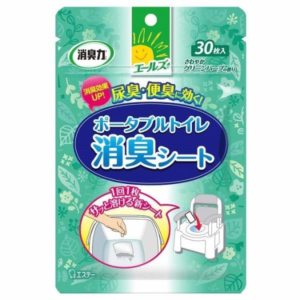 トイレ 消臭 エールズ 介護家庭用 消臭力 ポータブルトイレ 消臭シート 30枚入×5個 エステー