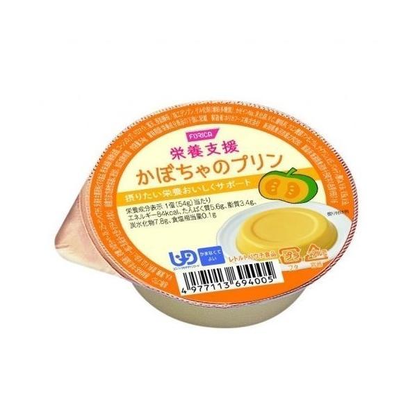栄養支援 かぼちゃのプリン 54g×40個 569405 ホリカフーズ