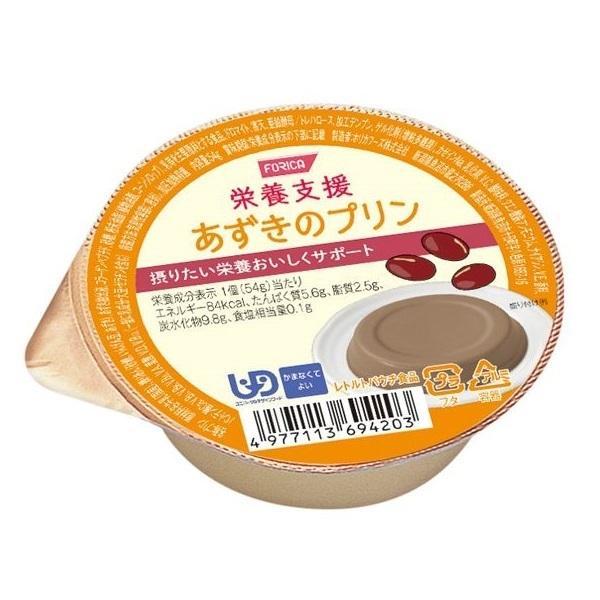 栄養支援 あずきのプリン 54g×20個 569425 ホリカフーズ