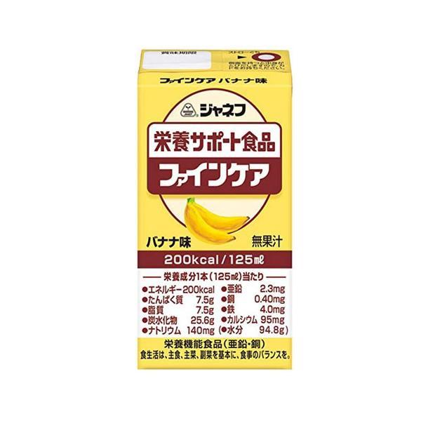 ジャネフ ファインケア バナナ味 6本セット キューピー 栄養 介護 流動食 食事