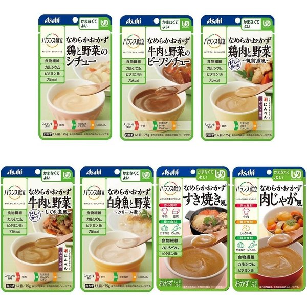 介護食 アサヒグループ食品 和光堂 なめらかおかず かまなくてよい アソート 7種類×各2個