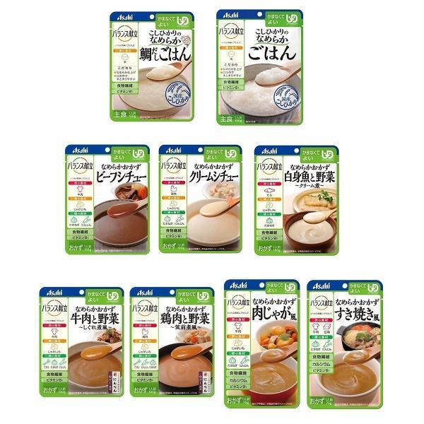介護食 アサヒグループ食品 和光堂 なめらかおかず アソートセット 9種類×各4個 区分4 かまなくてよい