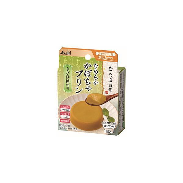 和光堂 バランス献立シリーズ なだ万監修 和風デザート なめらかかぼちゃプリン 60g×10個 アサヒグループ食品