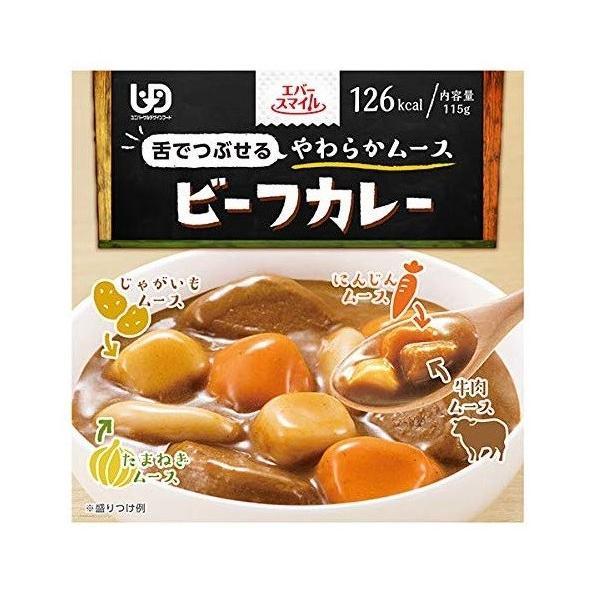 介護食 エバースマイル ムース食 ビーフカレー 18個セット ES-M-5 常温保存 レトルト おかず 洋食 大和製罐