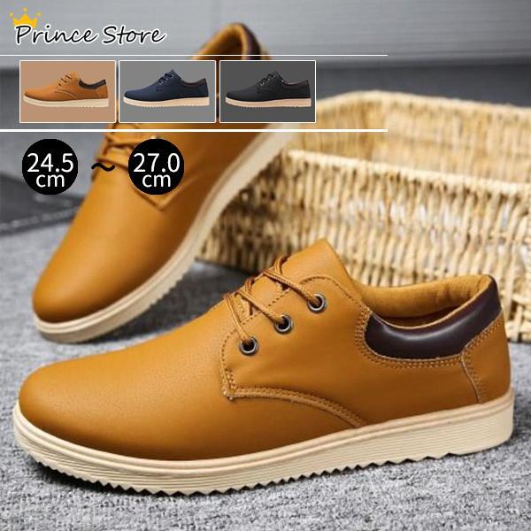 革靴メンズビジネスシューズカジュアルシューズ靴紳士靴レースアップフォーマル営業マン冠婚葬祭通勤防滑黒24.5-27.0cm