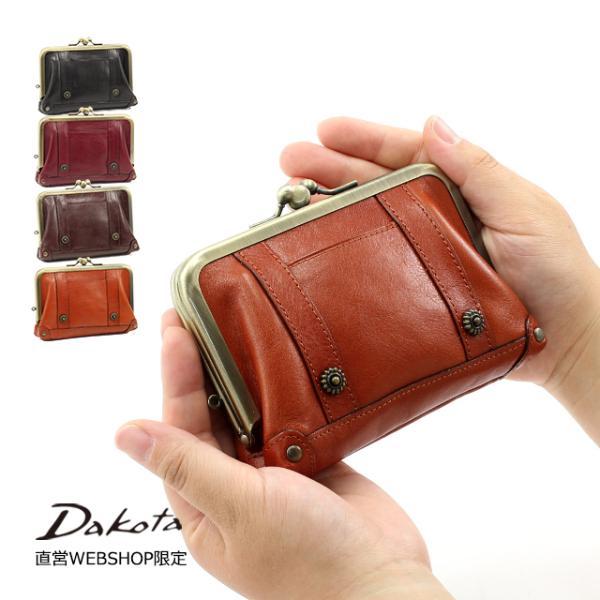 bb77e25a2693 Dakota ダコタ dakota ダコタ財布 がま口財布 財布 レディース リードクラシック 0030022