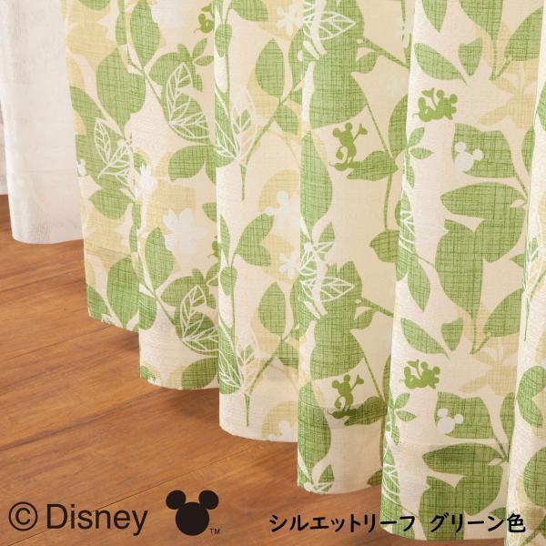 カーテン レースカーテン 4枚組 セット ディズニー Disney ミッキー ミニー プーさん 幅100×丈135cm 丈178cm 丈200cm|princesscurtain|15