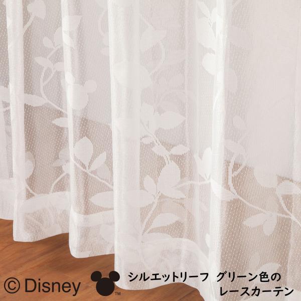 カーテン レースカーテン 4枚組 セット ディズニー Disney ミッキー ミニー プーさん 幅100×丈135cm 丈178cm 丈200cm|princesscurtain|10