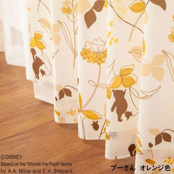 カーテン レースカーテン 4枚組 セット ディズニー Disney ミッキー ミニー プーさん 幅100×丈135cm 丈178cm 丈200cm|princesscurtain|16