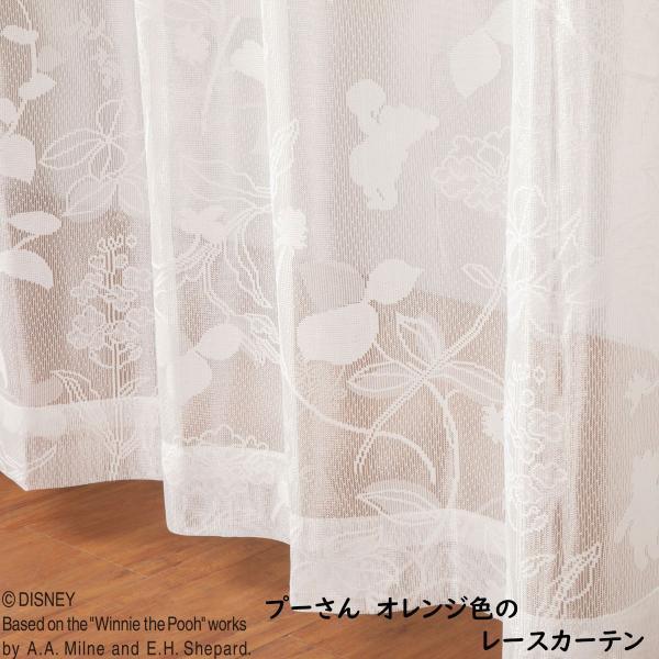 カーテン レースカーテン 4枚組 セット ディズニー Disney ミッキー ミニー プーさん 幅100×丈135cm 丈178cm 丈200cm|princesscurtain|12