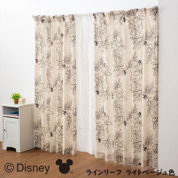 カーテン レースカーテン 4枚組 セット ディズニー Disney ミッキー ミニー プーさん 幅100×丈135cm 丈178cm 丈200cm|princesscurtain|07