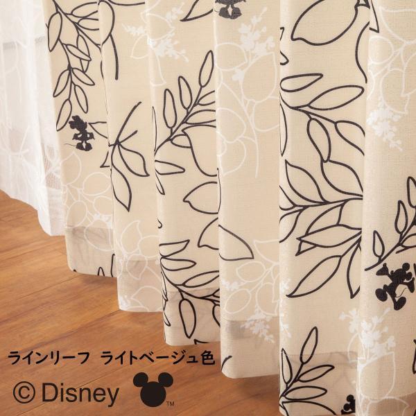 カーテン レースカーテン 4枚組 セット ディズニー Disney ミッキー ミニー プーさん 幅100×丈135cm 丈178cm 丈200cm|princesscurtain|14