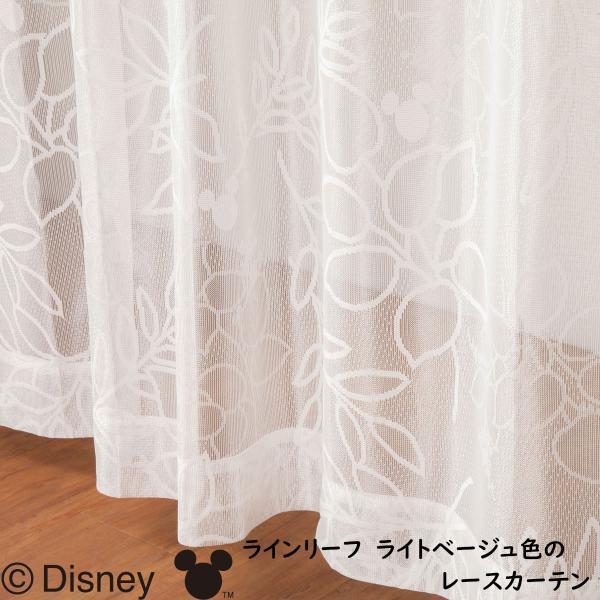 カーテン レースカーテン 4枚組 セット ディズニー Disney ミッキー ミニー プーさん 幅100×丈135cm 丈178cm 丈200cm|princesscurtain|08