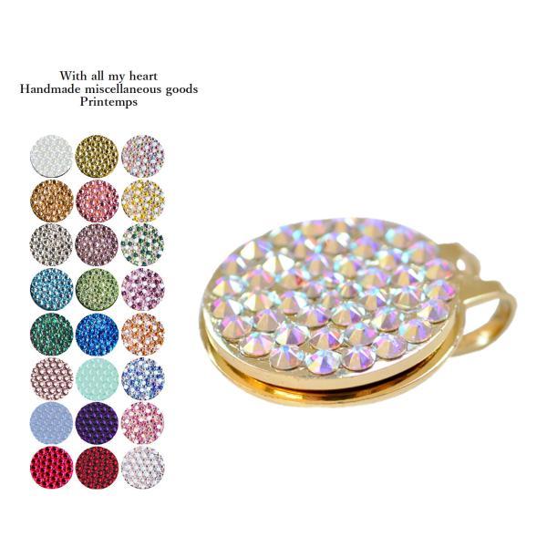 セレクト パーツ ウェットティッシュ おしりふきのふた 薄ピンク ウエットティッシュ付き printemps410