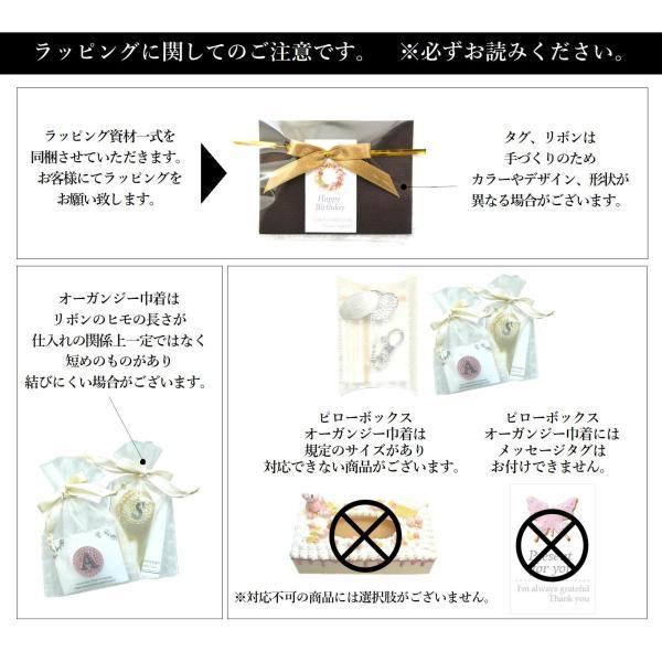 セレクト パーツ ウェットティッシュ おしりふきのふた 薄ピンク ウエットティッシュ付き printemps410 08