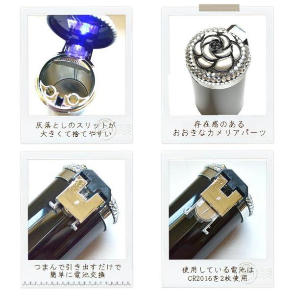 灰皿 カメリア 選べるカラー 姫デコ 車用灰皿 かわいい おしゃれ printemps410 04