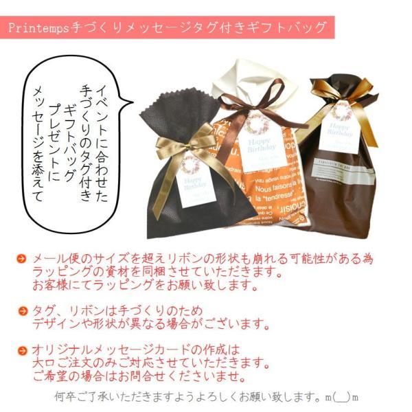 灰皿 カメリア 選べるカラー 姫デコ 車用灰皿 かわいい おしゃれ printemps410 06