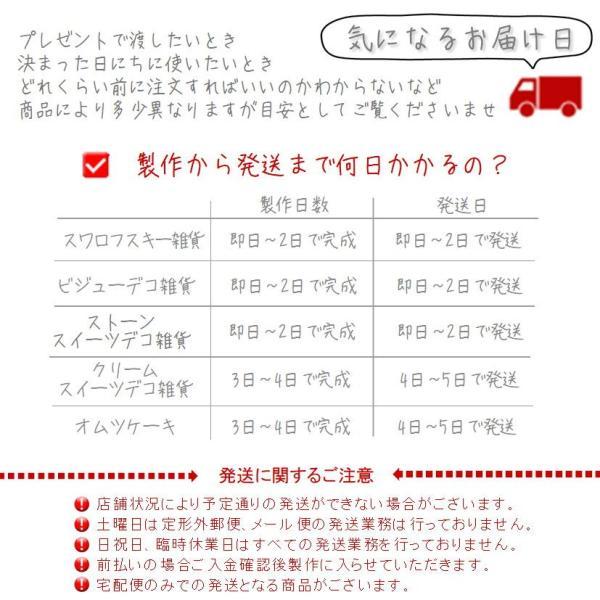 灰皿 カメリア 選べるカラー 姫デコ 車用灰皿 かわいい おしゃれ printemps410 09