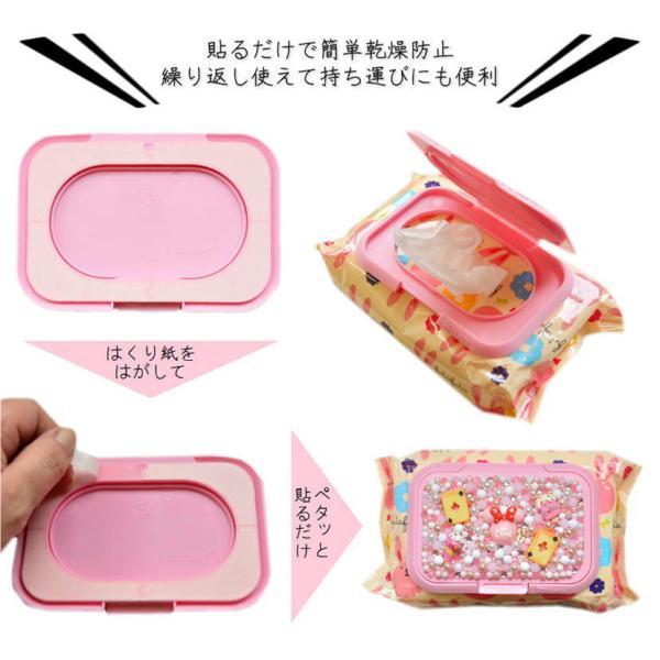 ウェットティッシュのふた 薄ピンク 選べるデザイン スイーツデコ ウエットティッシュ付き printemps410 04