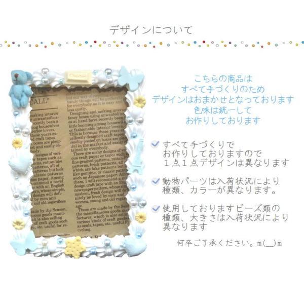 名前入れ オムツケーキ 男の子用  写真立て  かわいい スイーツデコ おむつケーキ|printemps410|06