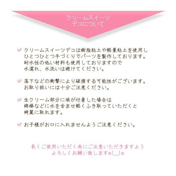 名前入れ オムツケーキ 男の子用  写真立て  かわいい スイーツデコ おむつケーキ|printemps410|09