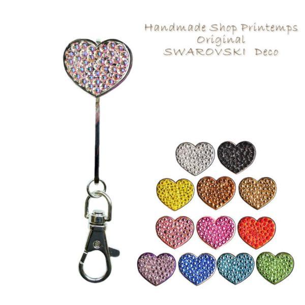 SWAROVSKI One Color キーフック ハート型 バッグinフック モバイルフック  鍵 キーホルダー