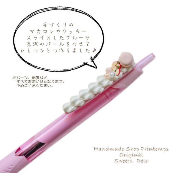 クリーム スイーツデコ ボールペン 2本セット かわいい ペン ギフトラッピング無料|printemps410|02