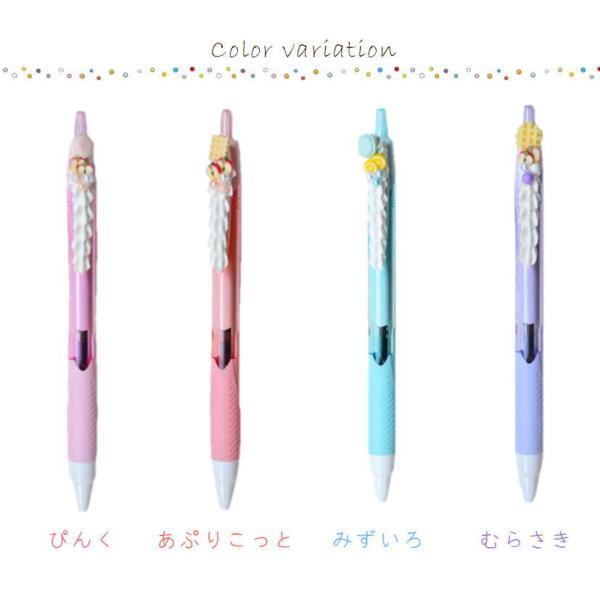 クリーム スイーツデコ ボールペン 2本セット かわいい ペン ギフトラッピング無料|printemps410|03