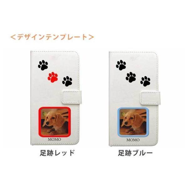 【メール便可】ペットフォト名入れ スマホケース 手帳型 スマホケース 犬 ドッグ|printplus|04