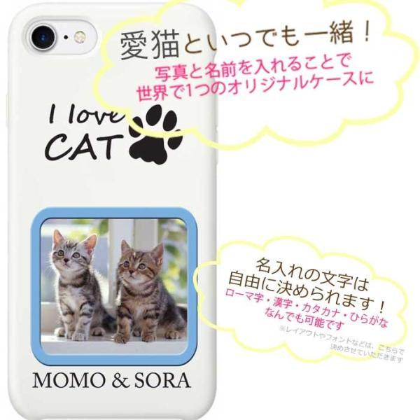 【メール便可】ペットフォト名入れ スマホケース スマホケース 猫|printplus|02