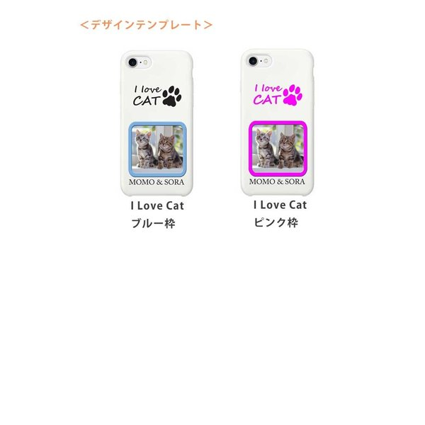 【メール便可】ペットフォト名入れ スマホケース スマホケース 猫|printplus|04