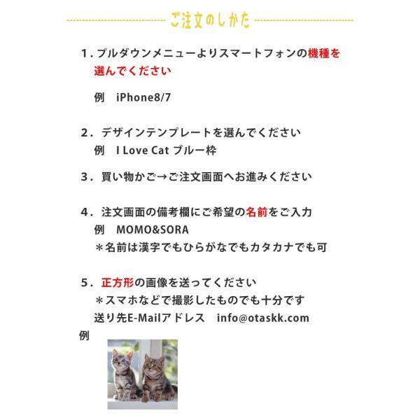 【メール便可】ペットフォト名入れ スマホケース 手帳型 スマホケース 猫|printplus|03