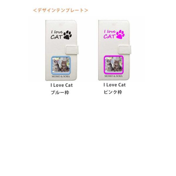 【メール便可】ペットフォト名入れ スマホケース 手帳型 スマホケース 猫|printplus|04