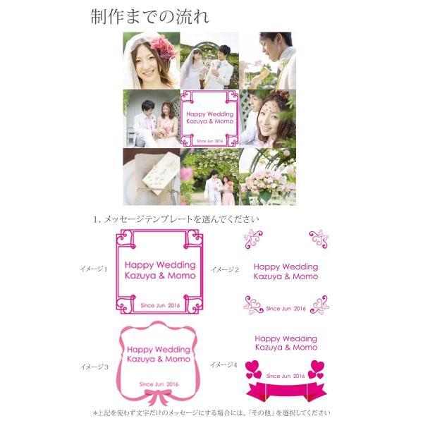 結婚メモリアル用アクリルフォトプレート (スタンド付) 20x20x1cm printplus 08