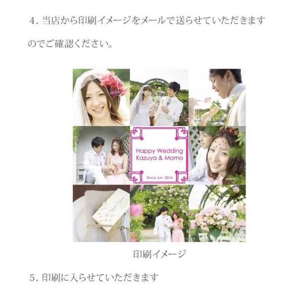 結婚メモリアル用アクリルフォトプレート (スタンド付) 20x20x1cm printplus 10