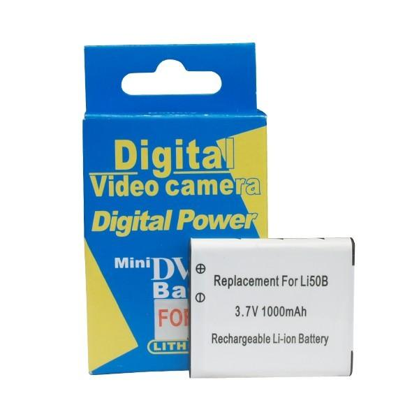 オリンパス用(OLYMPUS用) LI-50B対応 デジタルカメラ用 互換バッテリー(メール便)