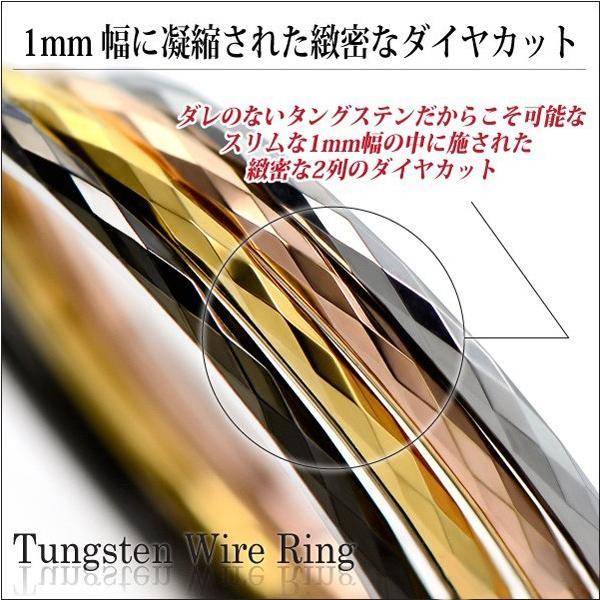 タングステン製 1mm幅 ウルトラスリム ダイヤカット リング 1本 選べる4カラー レーザー刻印対応