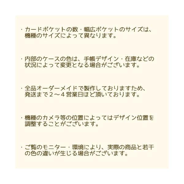 シンプルスマホ スマホケース 704SH 手帳型 / dc-627|prisma|11