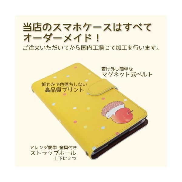 シンプルスマホ スマホケース 704SH 手帳型 / dc-627|prisma|08